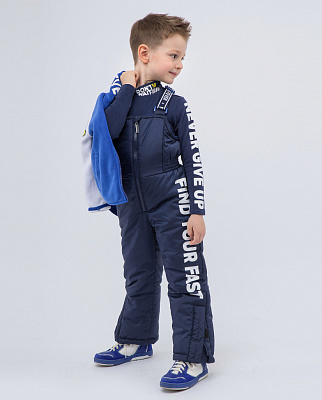 Total look - boys wear collection